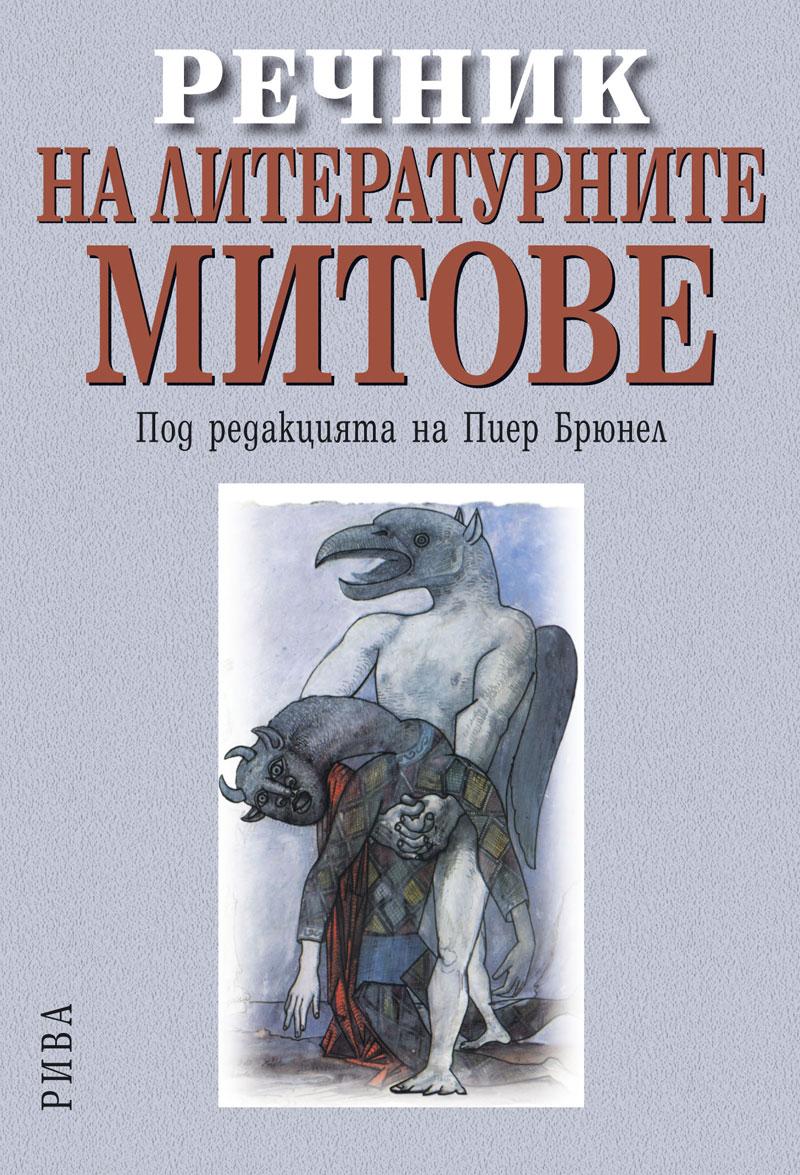 http://rivapublishers.com/uploads/books/orig/orig_279.jpg