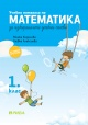 Schoolbook in mathematics for Extracurricular activities in 1st grade