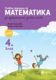 Schoolbook in mathematics for Extracurricular activities in 4st grade